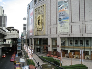 Emporium Shopping Center